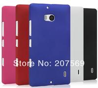 For Nokia Lumia 930 hard case,Matte Rubber Hard back cover Skin Case For Nokia Lumia 930