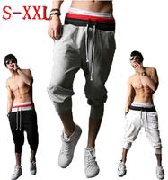 New 2014 mens joggers sport men harem pants outdoors Men casual short  plus size training loose boy trousers,sweatpants S-XXL