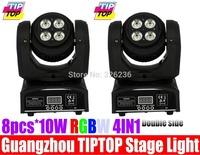 2pcs/lot Double Face Mini Led Moving Head Beam Light 8pcs*10W 4in1 RGBW Beam Led Moving Light 16/22DMX Channels 90V-240V