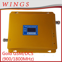 2014 New Model Gold GSM/DCS 70dBi 900MHz/1800MHz Dual Band Mobile Signal Repeater