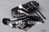 makeup brush 12pcs/set cosmetic brushes high quality makeup tools hair black bag zipper