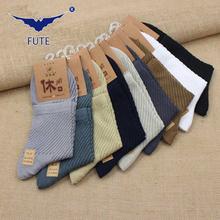 wholesale sock mesh