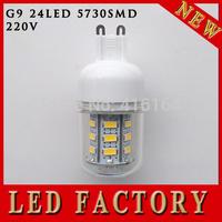 free shipping 2014 NEW AC220v  G9 LED Light  G9  led bulbs & lamps Corn Bulb 5730 SMD 24LED Lamps 5730 SMD 9W Canble Lighting