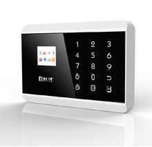 gsm wireless home alarm system price