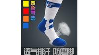 Roadshow Skate Socks Socker Sky Rs-Roller Socks Professional Roller shoes Socks 10 pairs