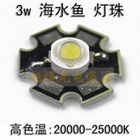 3w led chip very cool white light color source 20000-25000k fish tank lights led aluminum hexagonal belt basalia