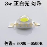 3w 6000K to 6500K  3000K to 3500K white warm white led chip beads 45mil chip daywhite free shipping