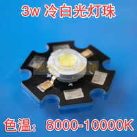 3w cool led chip source 8000k to 10000k very cool white for water tank led lighting beads with aluminum plate