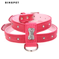 Wholesale 12pcs/lot Velvet Pet Puppy Dog Collar Harness 2014 New Pet Products Free Shipping