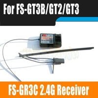1piece Flysky FS-GR3C FS-GR3E 3CH 2.4Ghz Receiver For FS GT3B GT2 GT3C GT2B With Failsafe Retail + Free Shipping