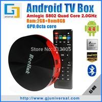 DHL Free Beelink M8 Android TV Box 8G quad-core Amlogic S802 RAM 2G Wi-Fi Bluetooth HDMI 4KX2K Android 4 4 XBMC