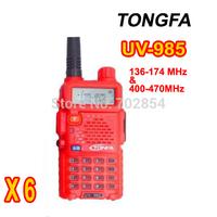 mini red TONFA UV-985 dual band radio walkie talkie for hospital factory hotel using uv 985 two way radio 6 pcs/lot