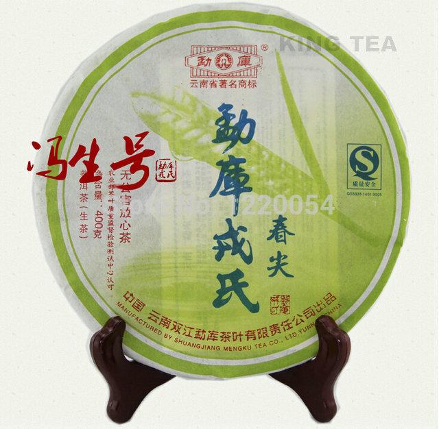 Pu er Raw Green Tea 2007 ShuangJiang MengKu Spring Bud Beeng Cake Bing Unfermented Qing