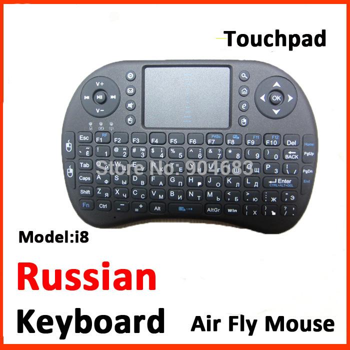Клавиатура + Мышка Winnervision Rii i8 /tv BOX I8-RU-Li