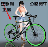 The road bicycle 700c roadster automobile race double disc 21 variable speed road bike space vehicles bicycle