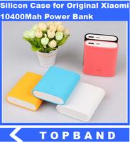 2014 Popular Power Bank Silicon Case for Original Xiaomi Power Bank 10400Mah Power Bank Case Silicon Cover Free Shipping