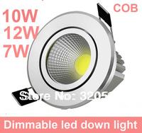 Free ship 50pcs/lot 7W 10w 12w COB led down light  dimmable, 85~100LM/W AC85~265V wholesale LED ceiling light