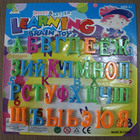 Russian Alphabet,Fridge Magnet,Baby Early Education Toy,Non-toxic,No odor,Drop Free Shipping