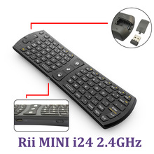 mini keyboard mouse promotion