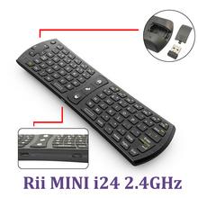 popular mini keyboard mouse