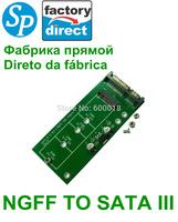 NGFF  to SATA III adapter  , ngff ssd to 2.5inch sata iii 7pin+15pin  Converter hdd Adapter for desktop computer