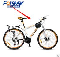 2x12-mountain bike men and women / 26 inch 21 speed / aluminum frame / shock / double disc QJ600