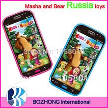 popular toy phone