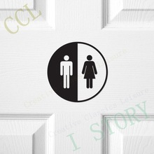 home wall decal price