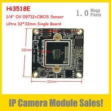 Pre-order 2.0MP IP Camera Module 1080P HD Support Intelligent Video Analytics (Hi3516C + 1/2.8″ SONY IMX222 CMOS)