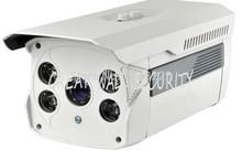 outdoor security camera price