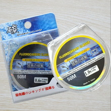 fluorocarbon fishing line reviews