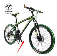 High-carbon steel aluminum alloy mountain bike bicycle 26 shock absorption 21 double disc derailleur
