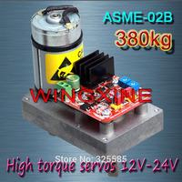 ASME-02B High-power high-torque servo the 24V 380kg .cm 0.5s/60 Degree large robot