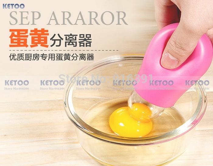 Сепаратор для яиц BRAND NEW  A0003 сепаратор для яиц мультидом