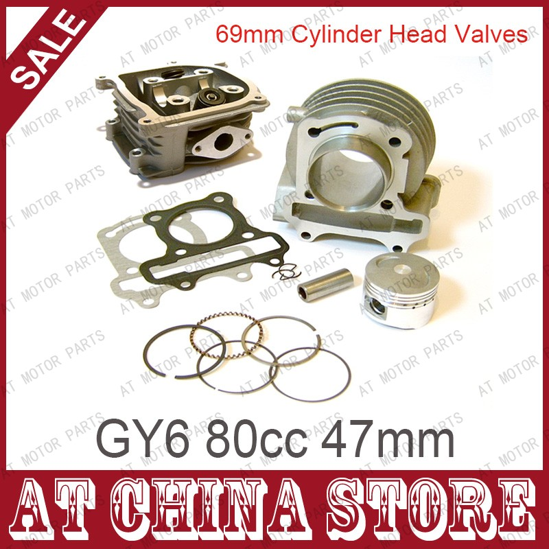 GY6 80cc 47mm Scooter Engine Rebuild Kit Big Bore Cylinder Kit 69mm valve Cylinder Head assy for 139QMB 139QMA Moped Scooter(China (Mainland))