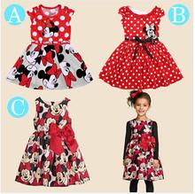 wholesale fashion for children
