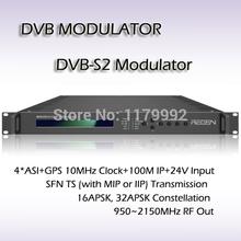qpsk modulator reviews
