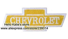 wholesale car embroidery