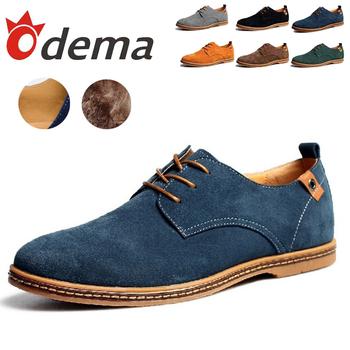 Новый 2014 мода сапоги летом прохладно и зима теплая мужчины обувь кожаная обувь мужская квартиры обувь низкие кроссовки для мужчин оксфорд обувь