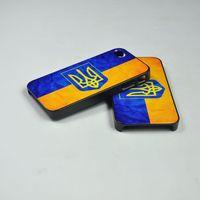 20pcs/lot Retro Ukraine National Flag Hard Back Cover Case for iPhone 5 5S