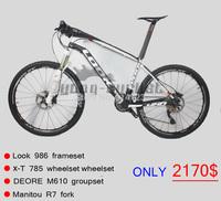 26 inch mountain complete carbon bike mtb framesets 26er cheap carbon look 986 frames 2014 cheap chinese bikes carbon