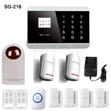 gsm home security alarm system reviews