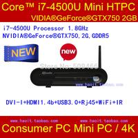 Giada D2308U series i7 Haswell Intel Core i7-4500U 4K HD playback Game Business computer with Dedicated graphic GTX750 2GB GDDR5