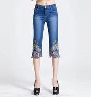 Ferzige Brand 2014 Summer Elastic Beading Embroidered Flowers With Large Yards 26-36 Luxury Jeans Pant Child 538 - Free Shipping