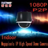 IP HD High Speed Dome Indoor network ball  IP Speed Dome Network PTZ Camera  2.0MP Camera  IP CAMERA amera