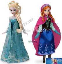 wholesale doll fashion