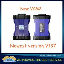 wholesale land rover vcm