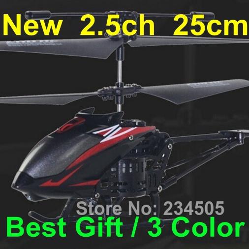 Детский вертолет на радиоуправление NB 2,5 RC ar.drone 228 джемпер brave soul brave soul br019ewulf49