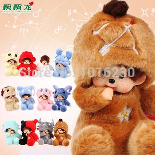 Free shipping new fashion Kiki doll 12 colors cute plush dolls to send a gift High quality plush toys for children monchhichi(China (Mainland))