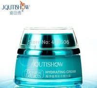 1pcs Oceanic extract  hydrating whitening essence cream 50g anti-aging Moisturizing nourishing face care free shipping